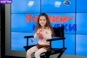 Ловите свежий выпуск детского шоу «Каляки-маляки»!