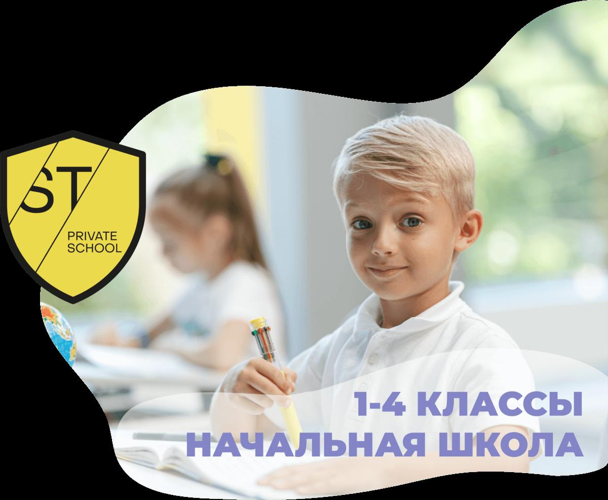 Эстрадная школа